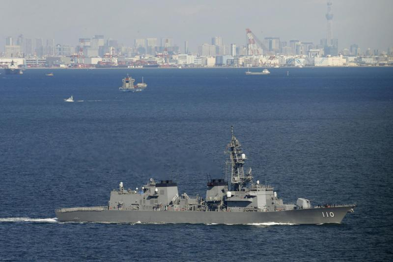 ?日派驱逐舰往中东护航 民众集会抗议