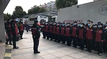上海医院承建 国内首支经WHO认证应急医疗队驰援武汉