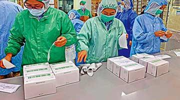 國台辦:台灣地區獲取新冠肺炎信息方面不存在障礙