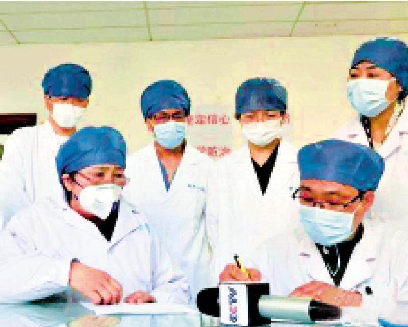 李兰娟:两种藥物有效抑制病毒