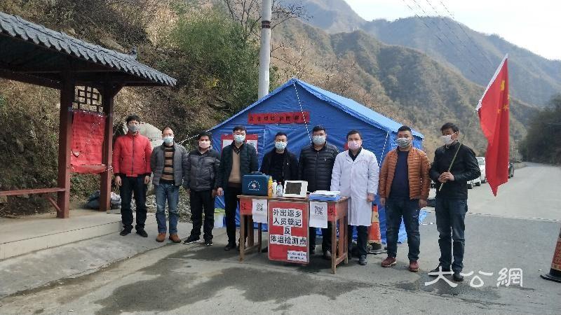 陇南乡村大数据平台助力新冠病毒疫情防控