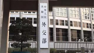 外交部:在华外国人安全有保障 中国民航不会停航
