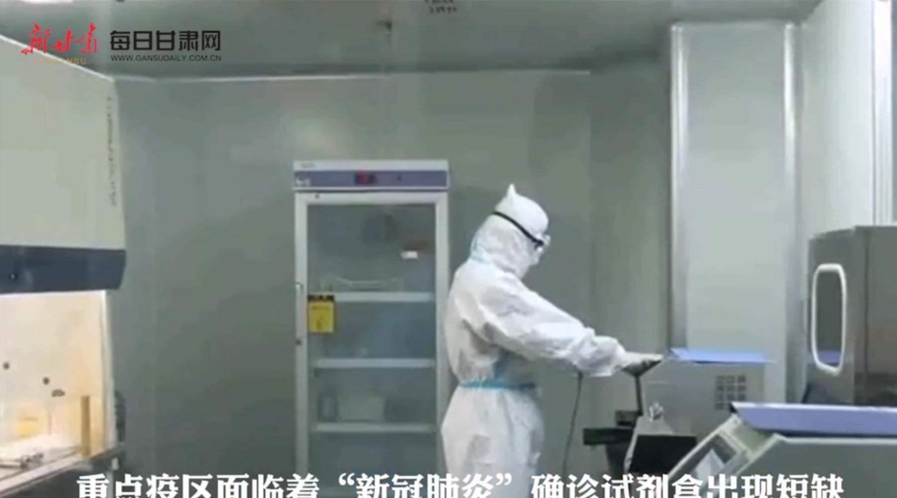【視頻】4000多份試劑盒送溫暖