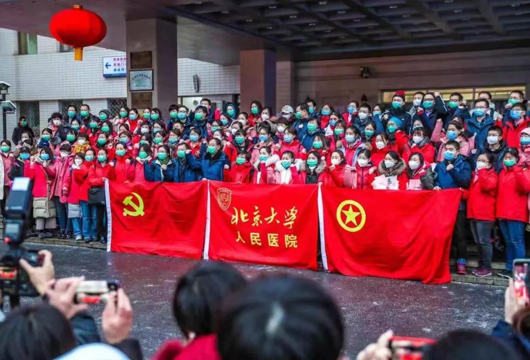 院長掛帥!北京六大醫院664人再征武漢