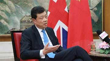 英國呼吁公民離開中國 劉曉明斥過度反應
