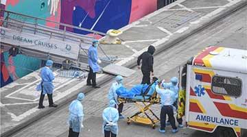 """美国专家:香港医护罢工是""""一个非常糟糕的决定"""""""