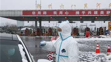 世卫组织:中国疫情是否达顶峰言之尚早