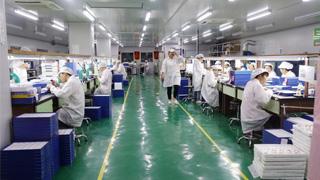 广东20条措施支持企业复工