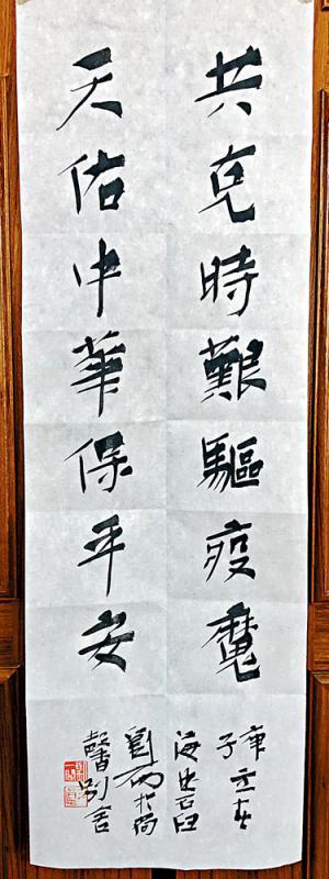 ?筆情刀趣 弘道養正/大公報記者 倪夢璟(文/圖)
