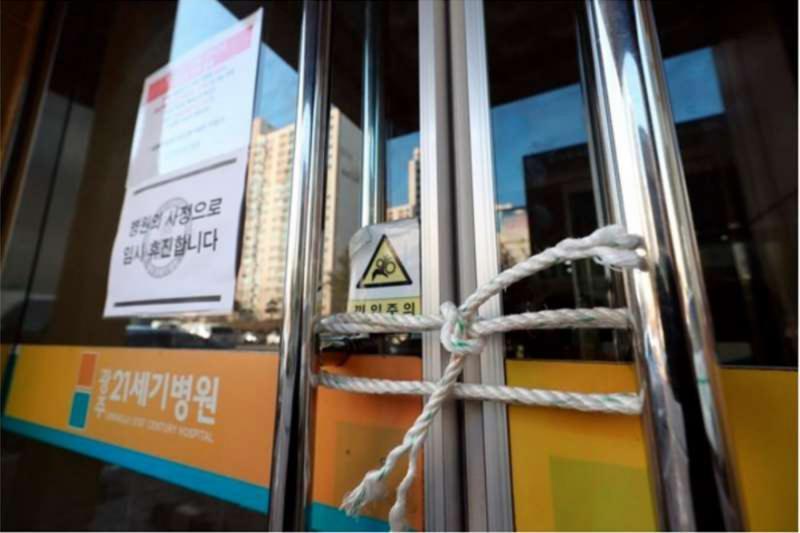 ?韓醫院封院 隔離病人丟紙條求救