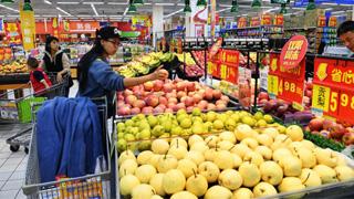 2020年1月份居民消费价格同比上涨5.4%
