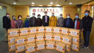 香港佛教联合会捐口罩齐抗疫