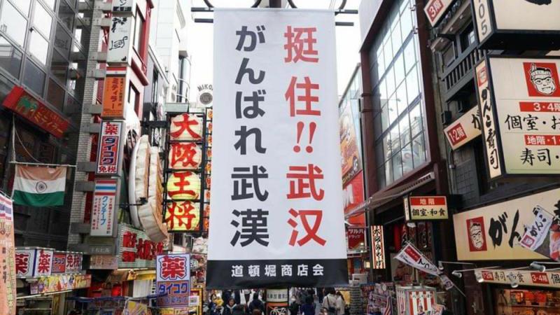 """日本朝野暖心支持抗疫 合唱团中文演唱""""同裳之歌"""""""