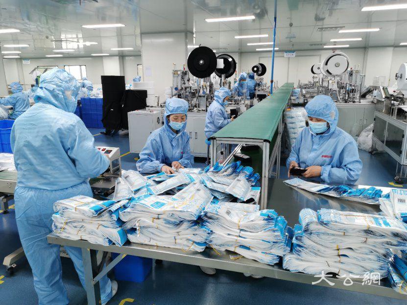 數字運營金融減負和商機匹配 阿里出臺20項措施助中小企抗疫發展