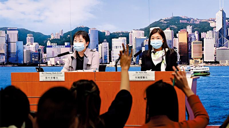 香港医管局:保留康复者血清研未来治疗 探讨在港测试瑞德西韦