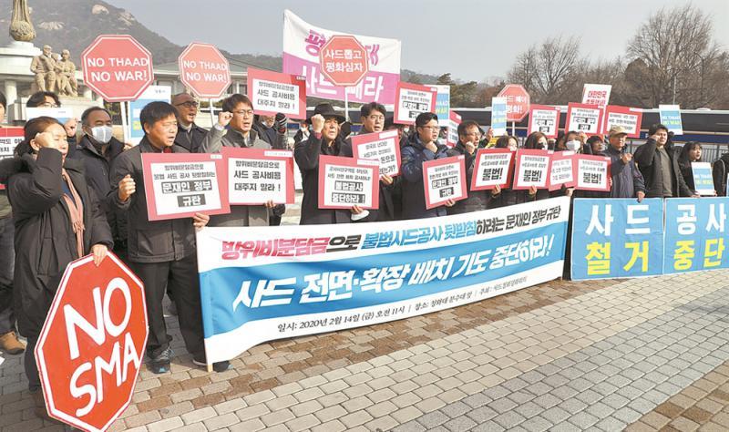 ?美擬擴大薩德部署 韓民赴青瓦臺抗議