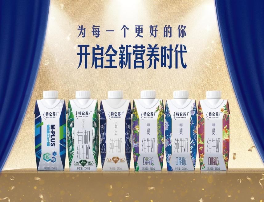 推动国民饮奶量与世界接轨 助力建设健康中国