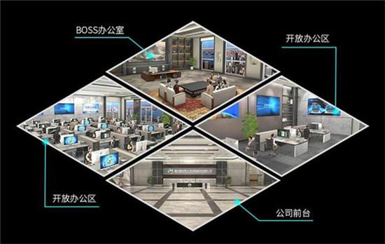 """云樓SOHO:""""虛擬地產"""" 將成為房地產行業的挑戰者"""