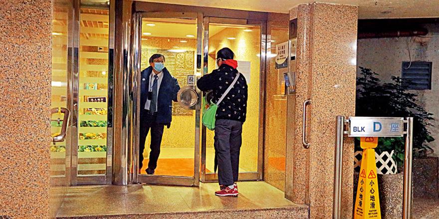 """确诊菲佣曾去中环大会堂聚会 香港医管局扩阔监察应对""""假阴性"""""""