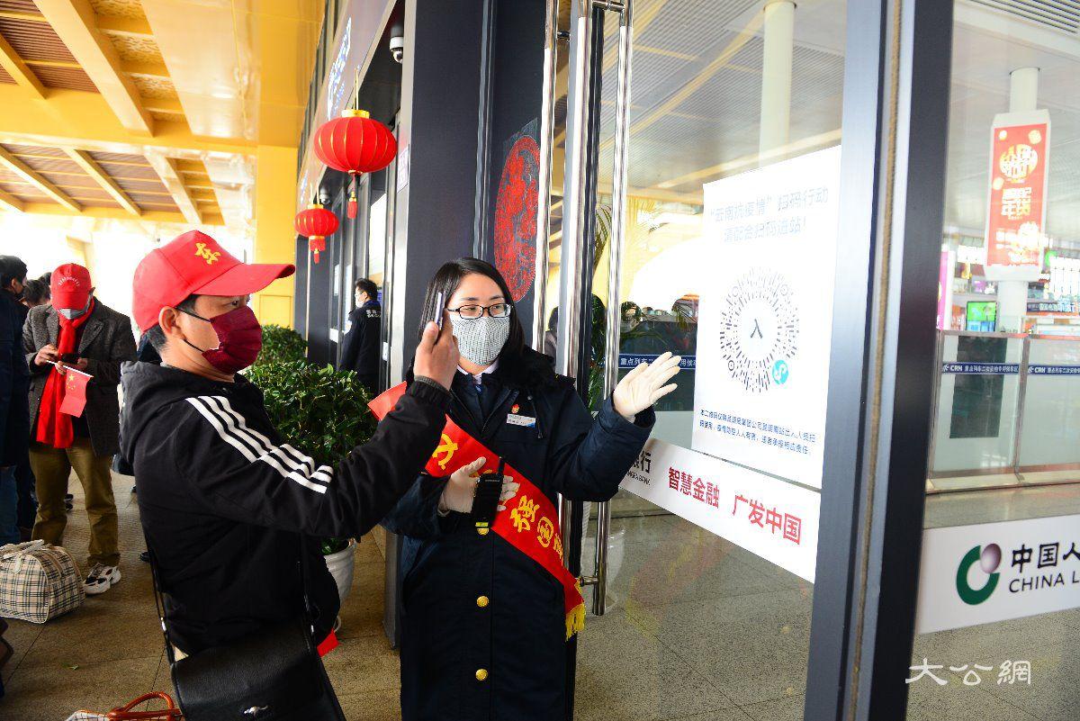 云南首趟务工人员返岗专列出发 497务工人员赴广州