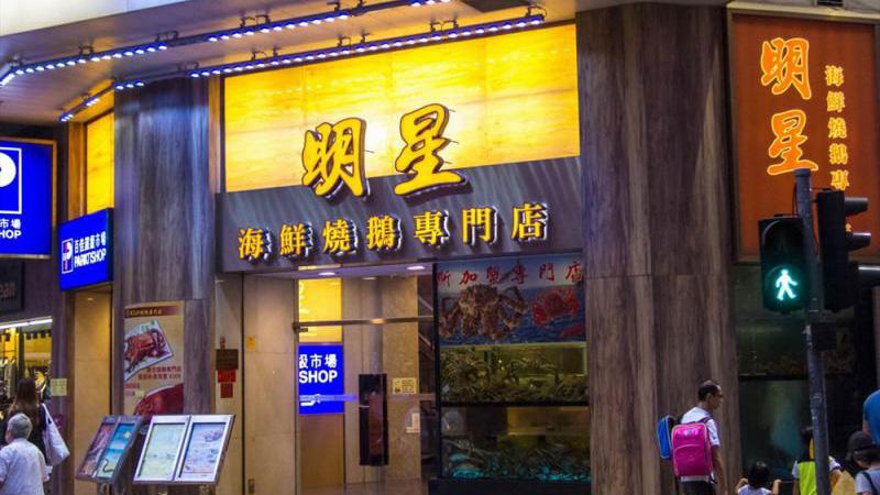 香港一男警染新冠肺炎 曾与59名同事聚餐