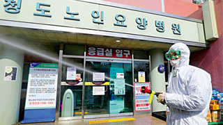 澳大利亚升级赴日韩旅行警告