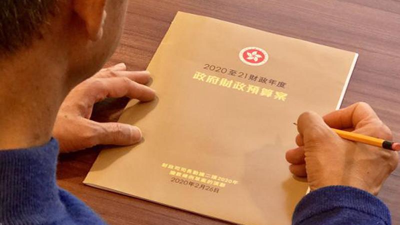 ?預算案后日公布 陳茂波:關鍵撐企業保就業