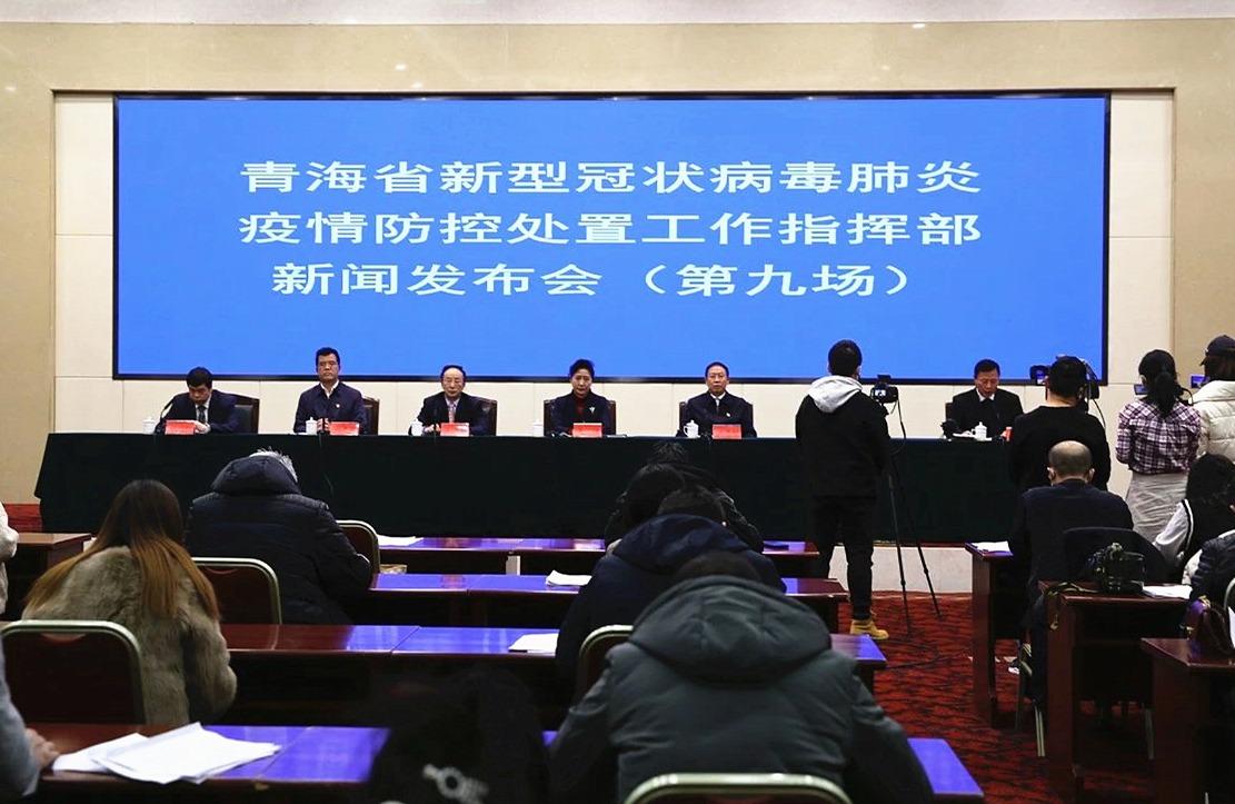 """青海實現疫情防控""""三清零"""" 所有封管路段全部開放交通"""