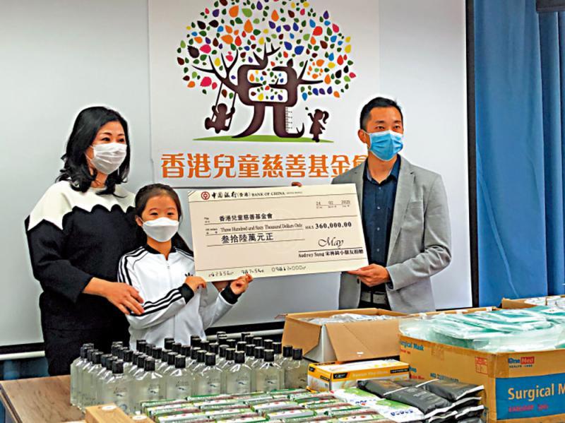 ?十歲鋼琴手宋林锜 捐36萬元抗疫