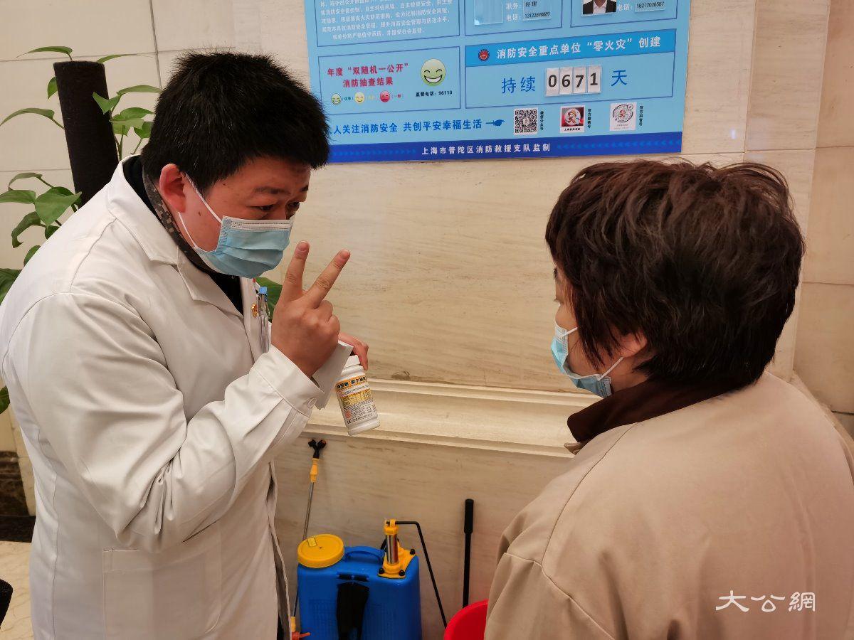 上海重細節促中小企業有序復工