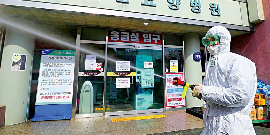 香港特区政府向韩国发红色外游警示 300旅行团急叫停