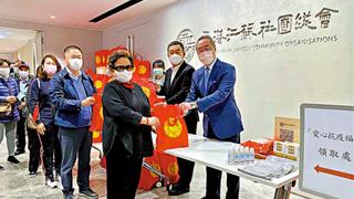 唐英年林健锋刘业强防护物资赠市民