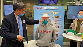 香港理大设计3D打印面罩 日产万件予医管局应急