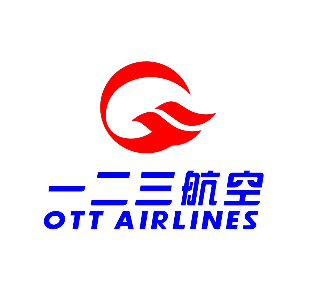 东航旗下一二三航空正式成立 市场化运营国产飞机