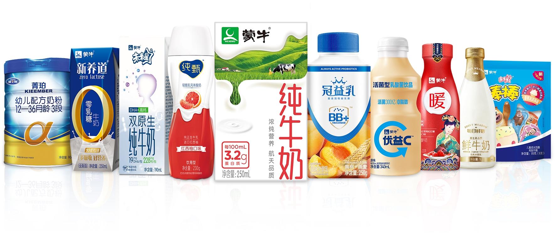 蒙牛参与编制的《中国居民奶及奶制品消费指导》发布