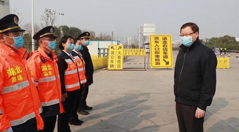 湖北省委书记应勇:继续严管守牢离汉离鄂通道