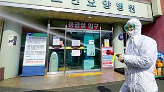 韩国新增334例新冠肺炎确诊病例 累计确诊1595例