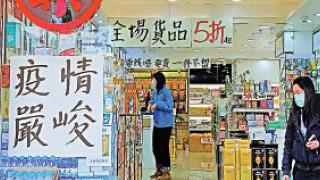 陈茂波:政府纾困措施提振经济3%