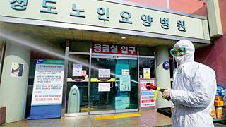 韩国新增256例新冠肺炎确诊病例 累计确诊2022例