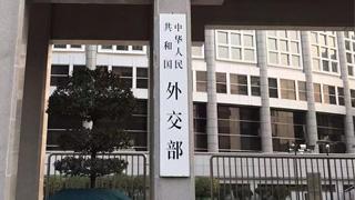 外交部:新冠病毒源頭尚不確定 應避免地域的污名化語言