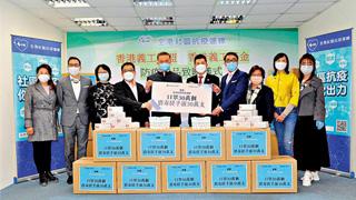 义工联盟捐大批搓手液口罩助街坊防疫
