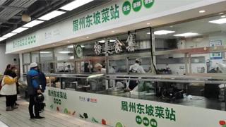 企业复工观察系列\餐饮业惨淡 试水新战场