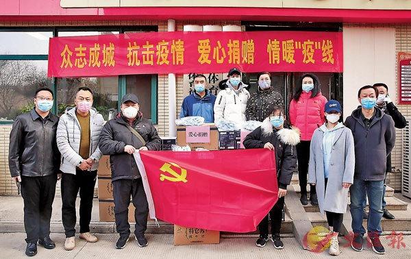 文汇报:河南省级体育协会抗疫募捐