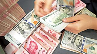 人民币对美元汇率中间价跌破7 创半个月新低