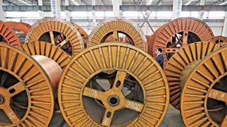 统计局:1—2月份规模以上工业增加值下降13.5%