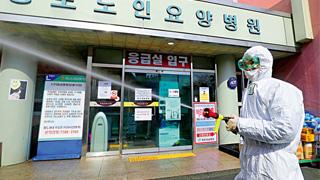 韩国将对欧洲入境者实行14天隔离