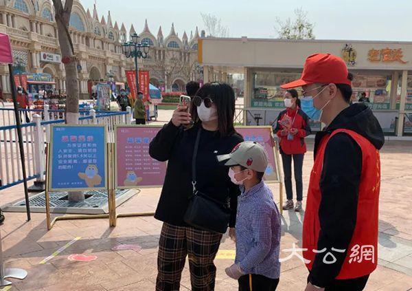 中牟县文化广电旅游局为开放景区提供志愿服务