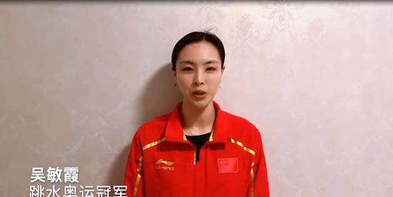 龙8app网携内地高校体育自媒体、奥运冠军及世界冠军、港澳学生为武汉加油