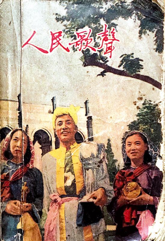?香港隨筆/那年代的歌/張 茅