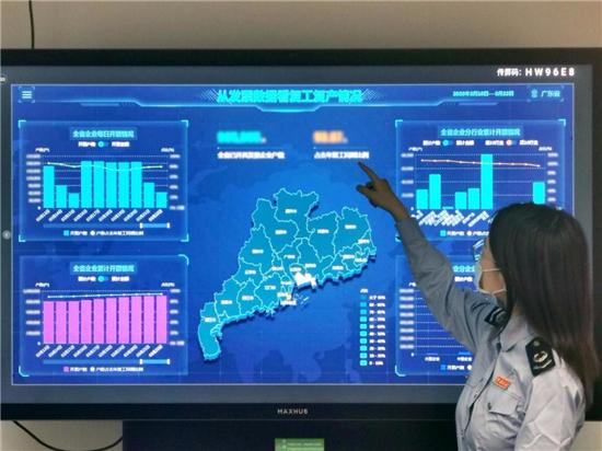 """广东:日均分析43亿条发票数据""""把脉""""复工复产"""
